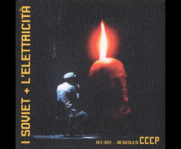Cd Soviet + Elettricità (fronte)